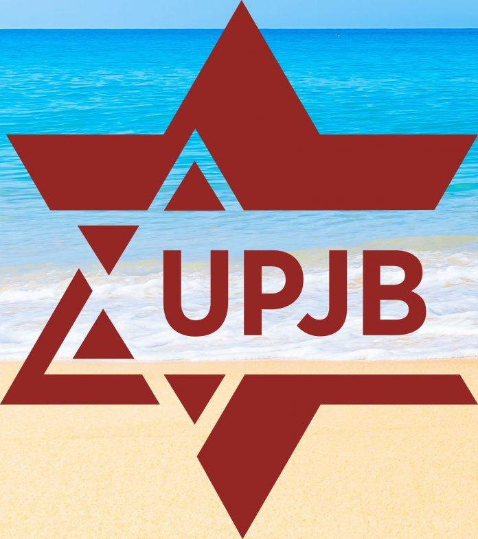 UPJB en vacances
