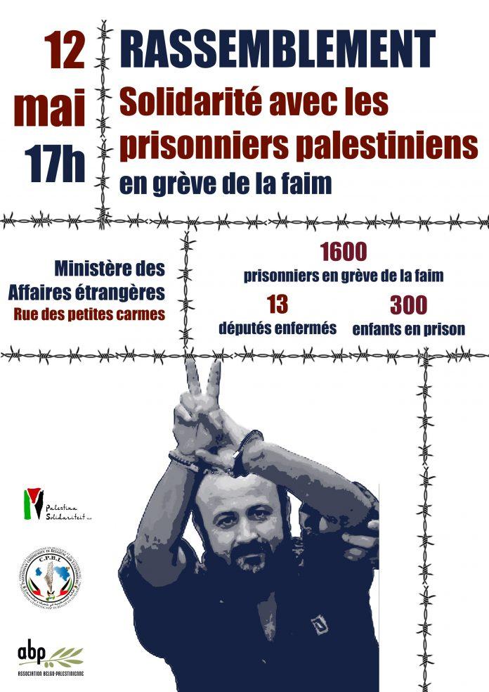 Manif prisonniers palestiniens