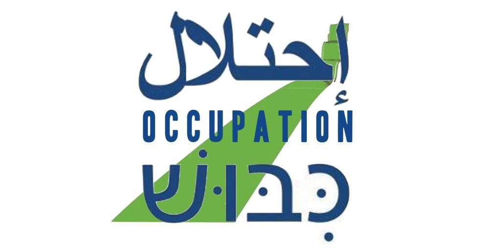manif_cncd_stop_occupation