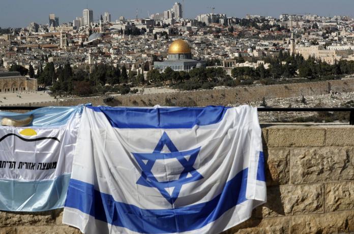 Réaction-UPJB-Trump-Jérusalem