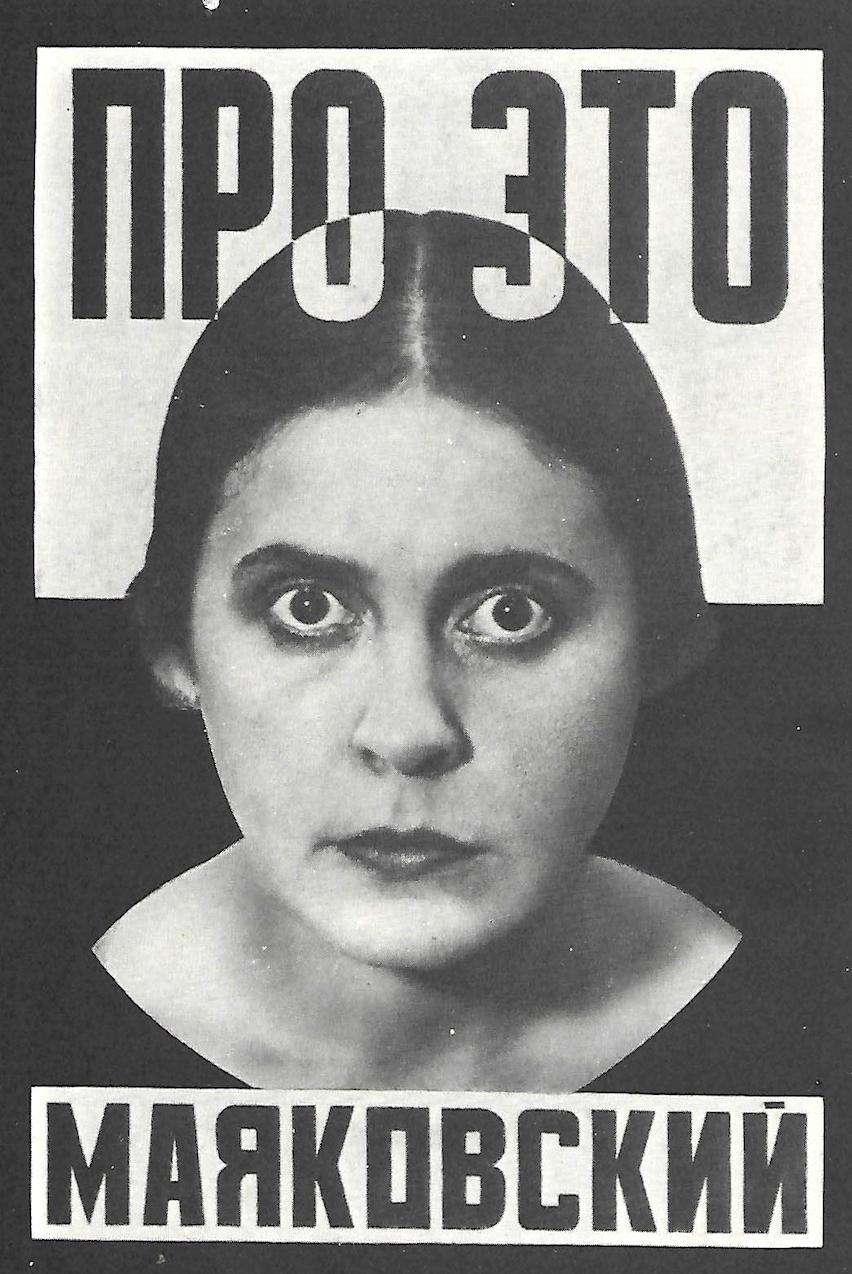 Couverture de De Ceci de Maïakovski, 1923.